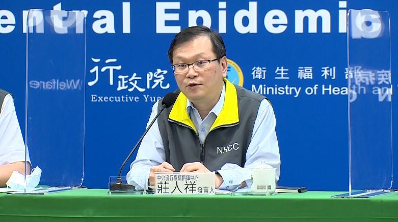 莊人祥指出,有接獲一例AZ疫苗嚴重不良事件通報。
