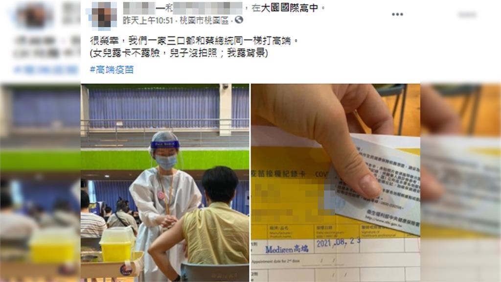 一名陸姓網路專欄作家接種高端疫苗後,今早身體不適送醫亡。圖/翻攝自臉書
