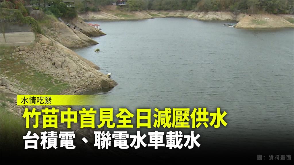 台積電出動水車,減少漏洞。圖:台視新聞