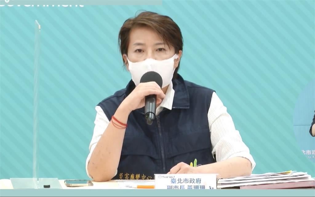 萬華茶藝館27位外籍小姐失聯,黃珊珊表示「找到了!」。圖/台視新聞