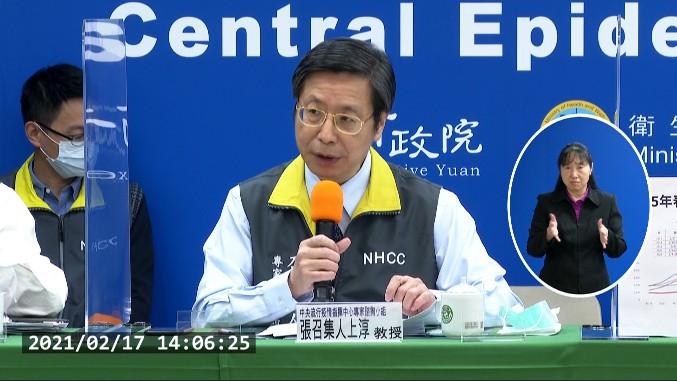 中央流行疫情指揮中心專家諮詢小組召集人張上淳。圖:台視新聞