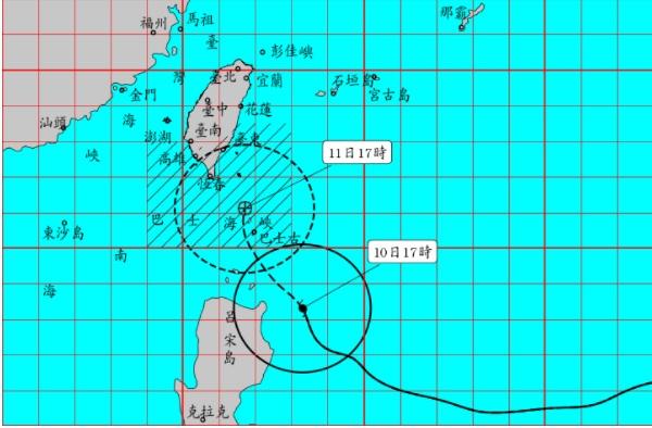 強颱璨樹陸警發布,明後兩天影響最劇。圖/翻攝自中央氣象局