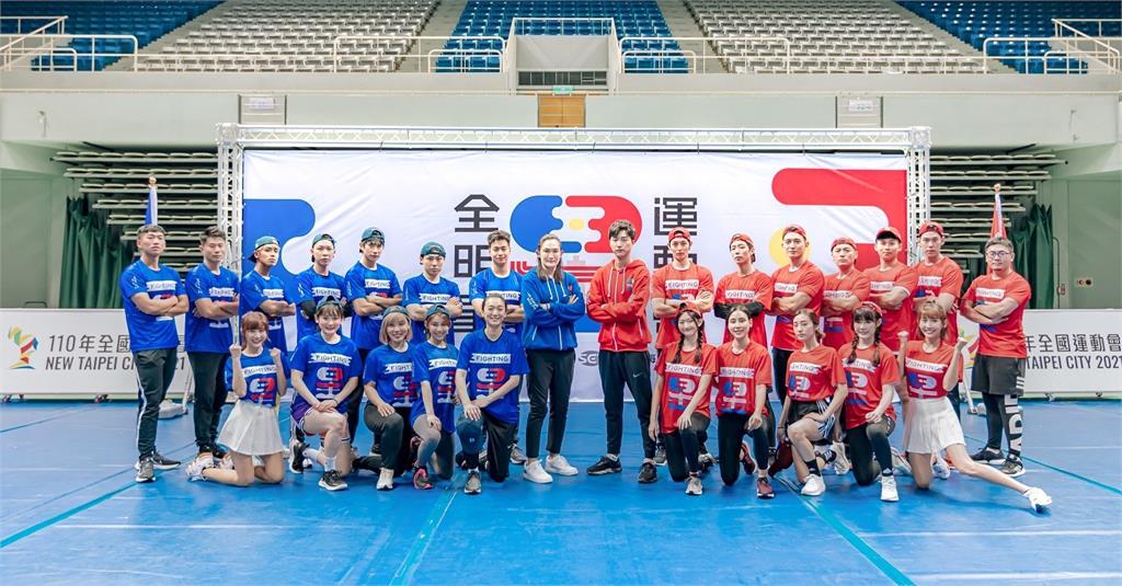 紅、藍兩隊分組名單揭曉。圖:台視
