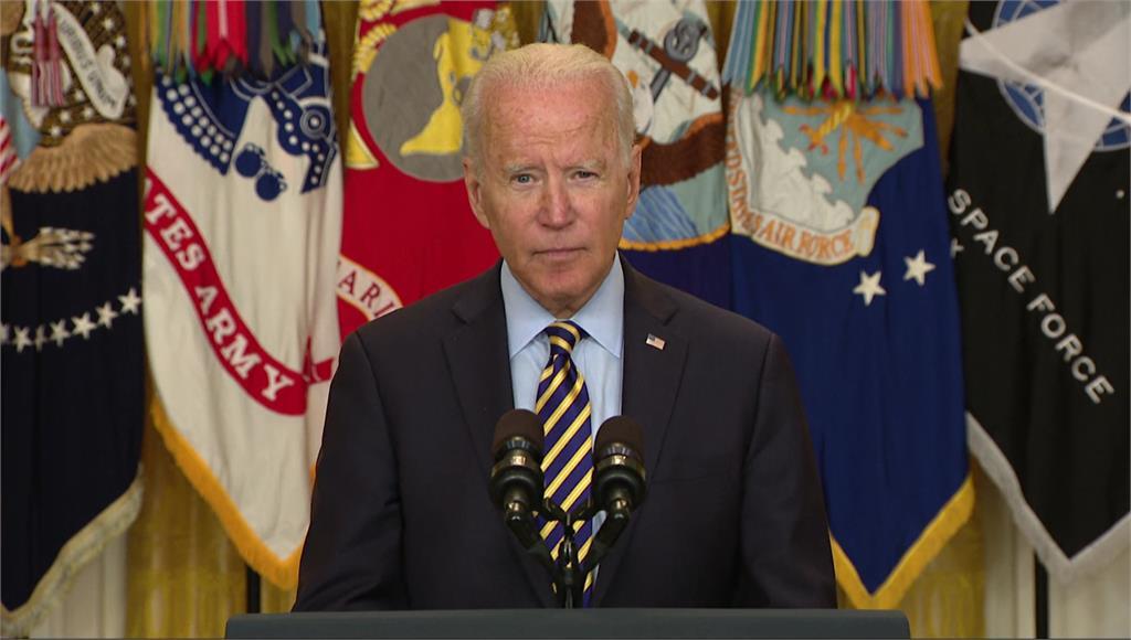 拜登宣布美軍8月底撤離阿富汗。圖/翻攝自AP Direct