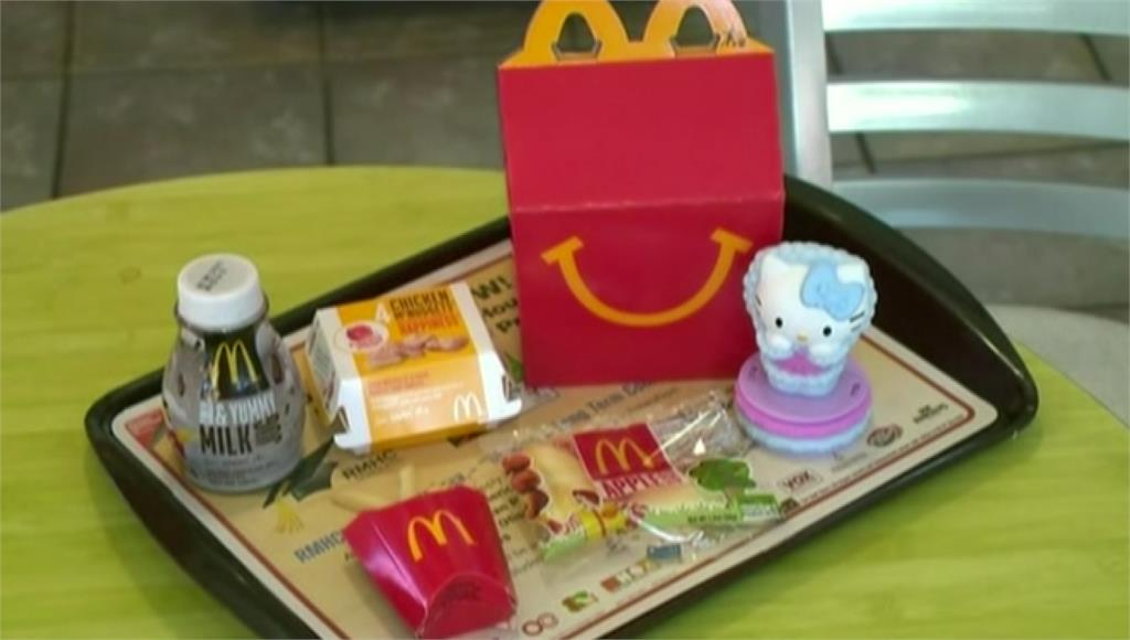 速食業者推「玩具減塑」 塑膠公仔恐成絕響