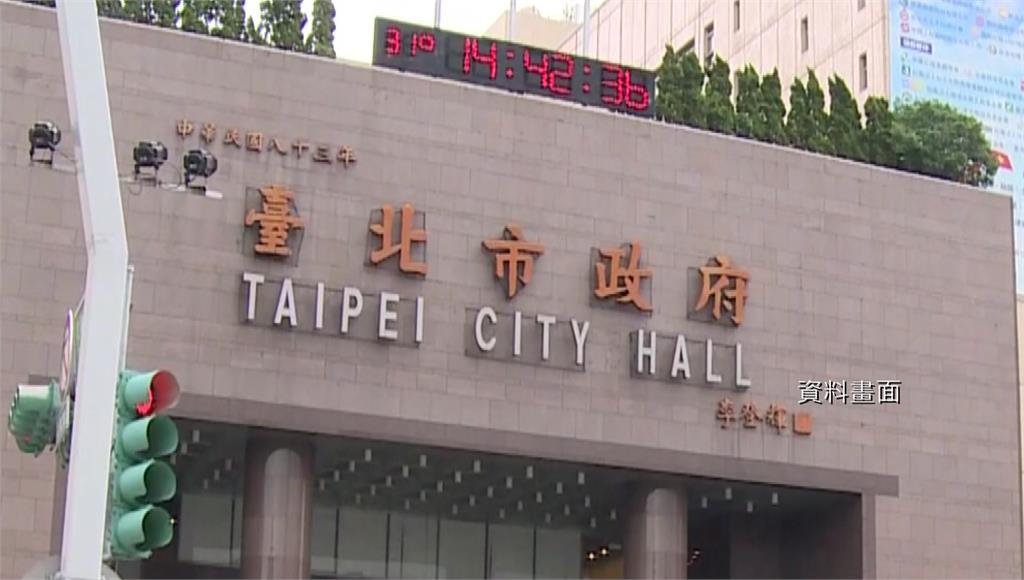 台北市政府工務局新工處傳出一名委外廠商人員確診。圖/台視新聞(資料畫面)