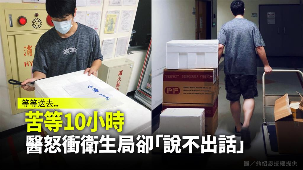 台北市立聯合醫院中興院區的藥劑科主任翁紹恩。圖/翁紹恩授權提供