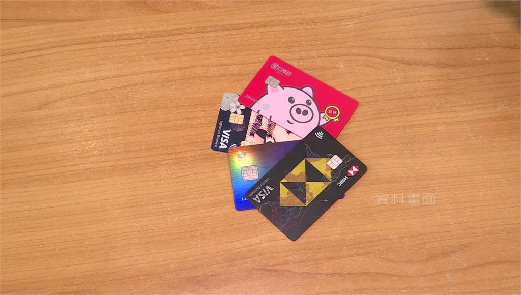 信用卡購買交通票多有贈「大眾運輸保險」、身故理賠。圖/台視新聞