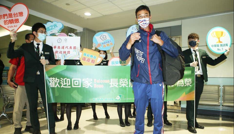 盧彥勳結束東京奧運賽事,搭乘長榮航空返台。圖/翻攝自Facebook@Yen-Hsun Rendy Lu