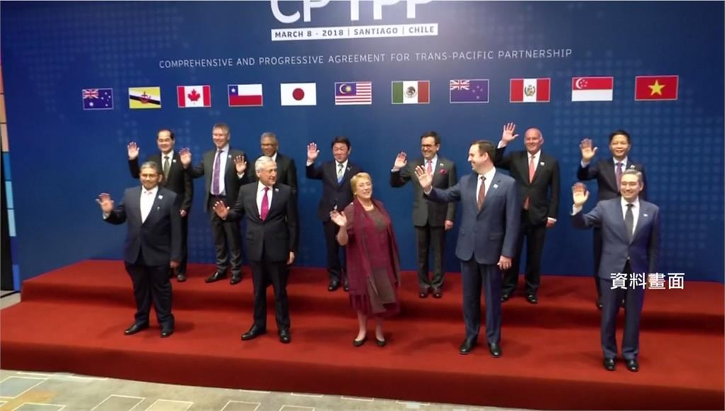 CPTPP會員國共有11國,GDP占全球約13%,市場規模龐大。圖/台視新聞(資料畫面)
