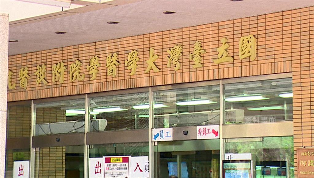 台大醫院被爆料院內感染情況嚴重,卻沒有對外公布。圖/台視新聞