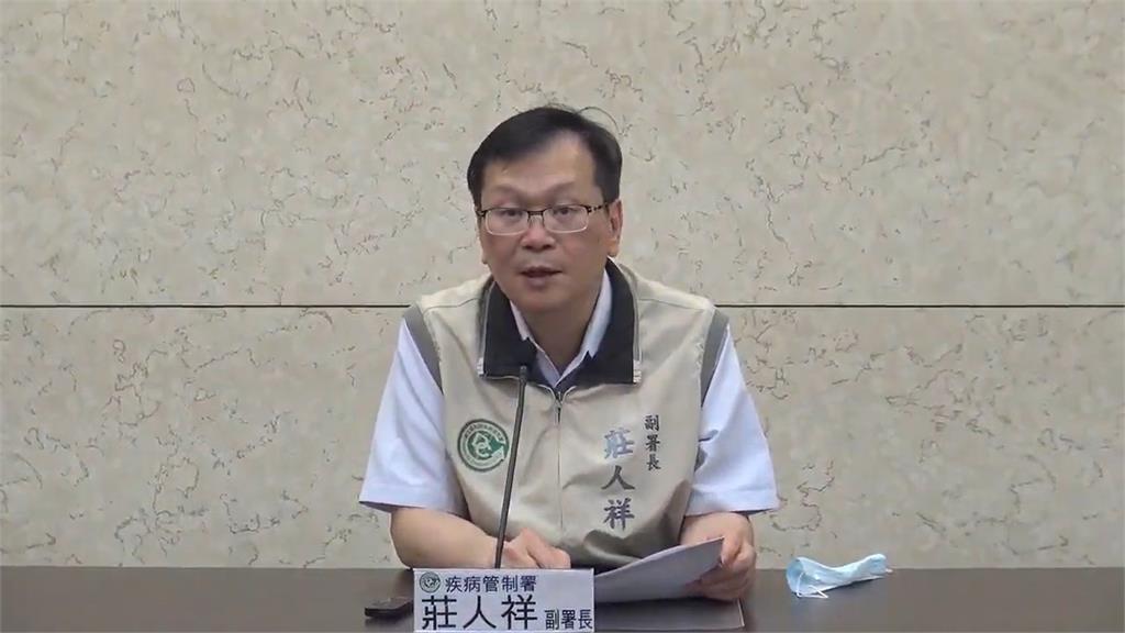 疾管署副署長莊人祥。圖:台視新聞