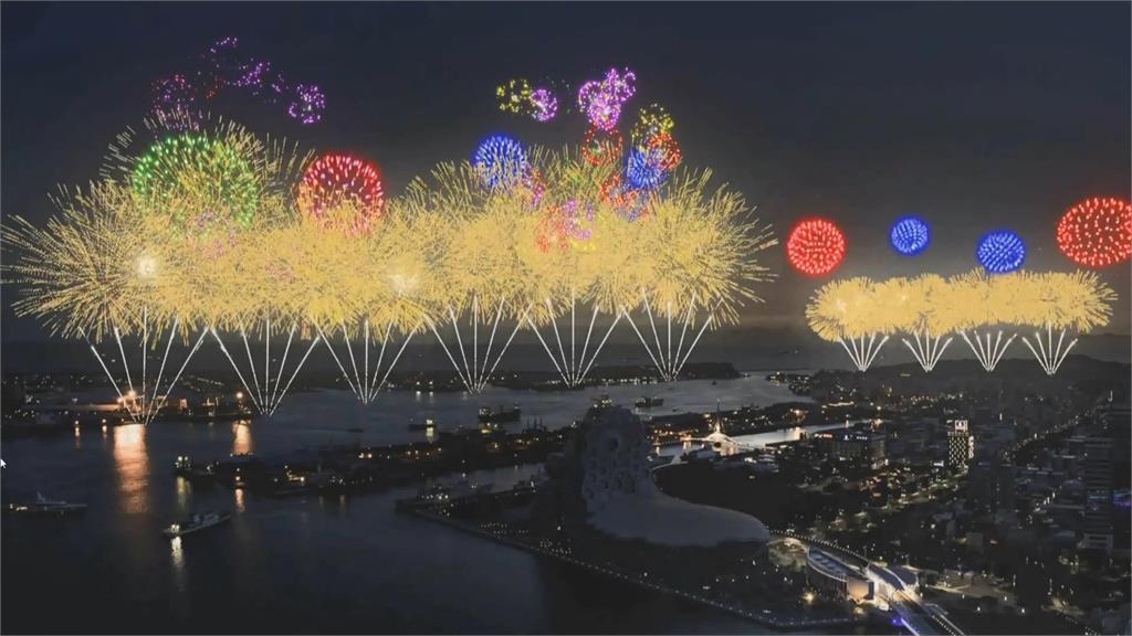 2021年國慶焰火在高雄。圖/台視新聞