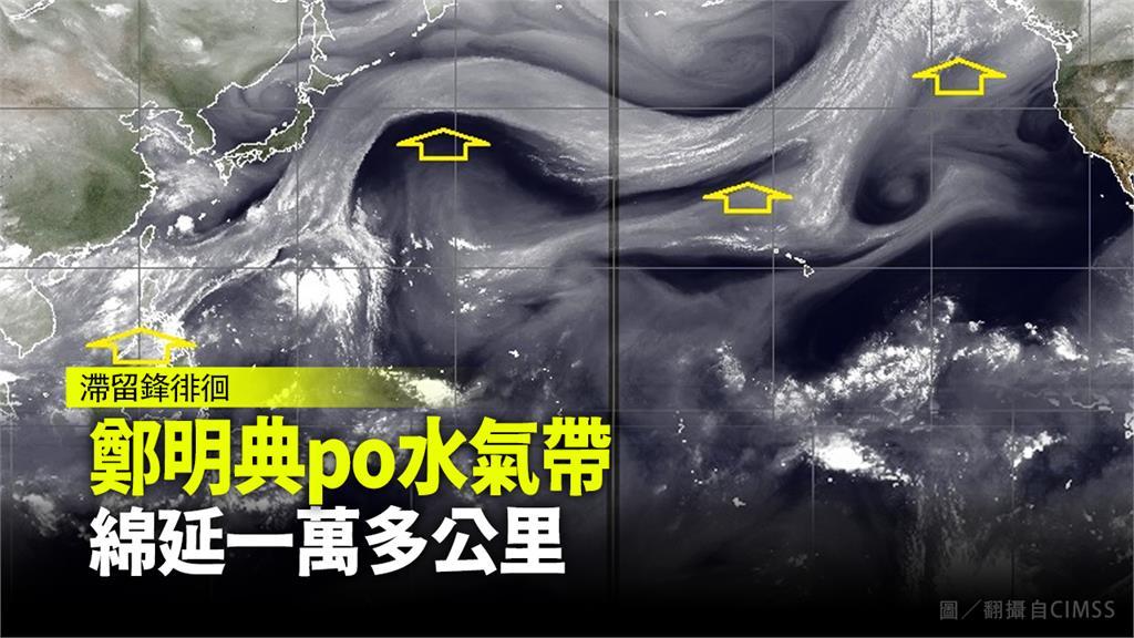 鄭明典在臉書分享一萬多公里長的水氣帶。圖/翻攝自CIMSS