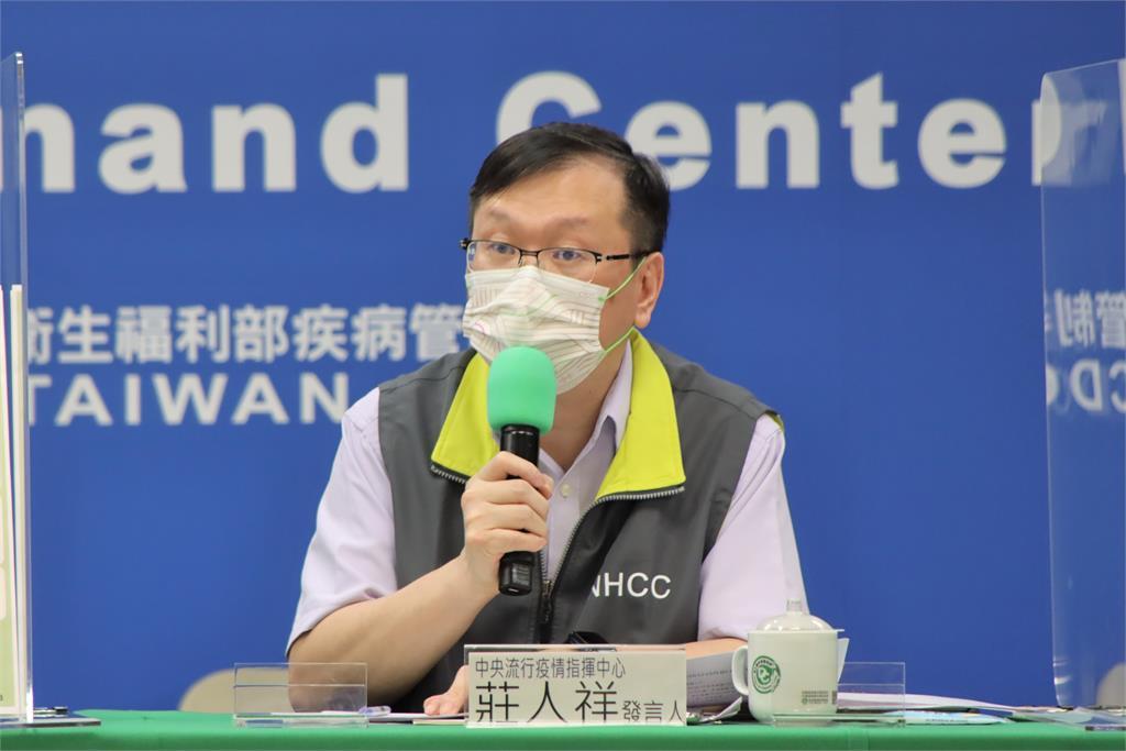 中央流行疫情指揮中心發言人莊人祥。圖/CECC提供