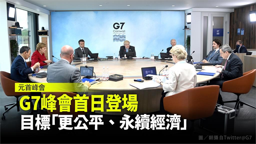 各國領袖合照。圖/翻攝自G7臉書