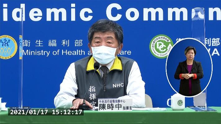 指揮官陳時中召開記者會,說明我國今新增3起境外移入個案。圖:台視新聞