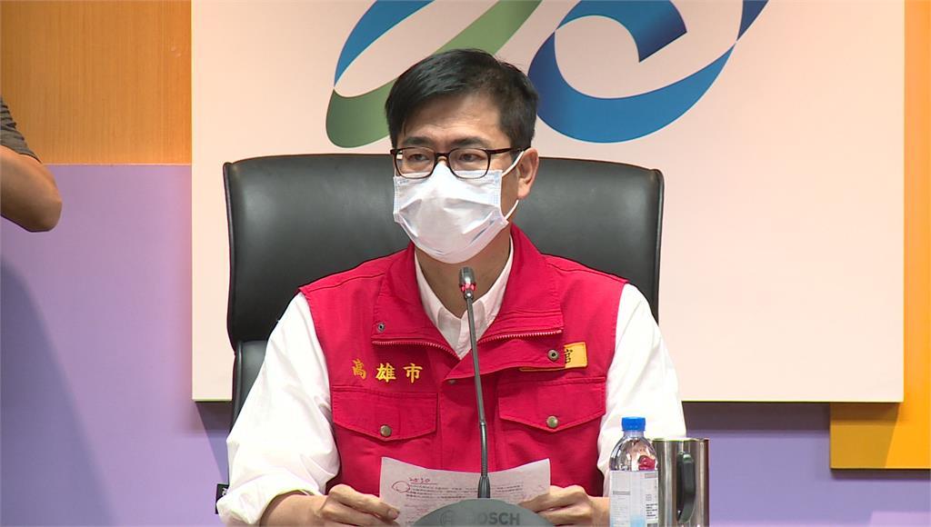 高雄市長陳其邁祭出防疫鐵腕政策。圖/台視新聞