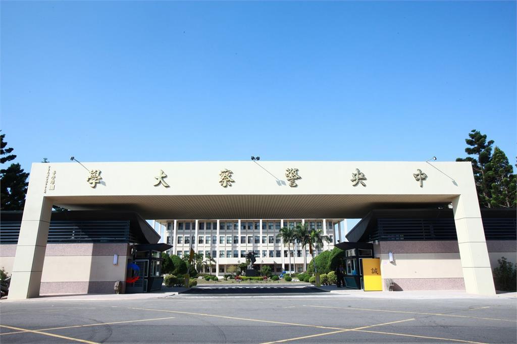 中央警察大學宣布即日起採遠距教學授課。圖/中央警察大學